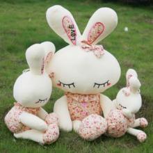 双生儿长脚兔子 花衣兔 美人兔 爱心兔 毛绒玩具公仔