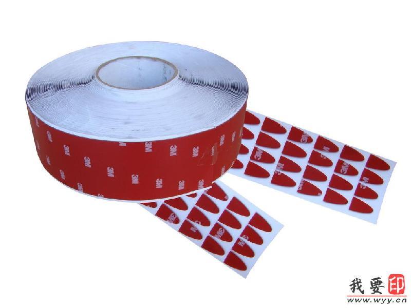 供应深圳双面胶模切成型价格可根据图纸来样加工成型杰士鸿厂家