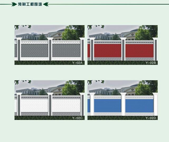 砖砌围墙标准图集,240砖砌围墙图集下载,砖砌围墙 ...