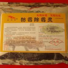 供应防霉除霉灵,有效防止饲料霉变的饲料保藏剂