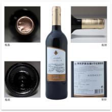 供应法国红葡萄酒,酩悦罗茜古堡梅乐8干红葡萄酒,干红葡萄酒,西安红酒批发