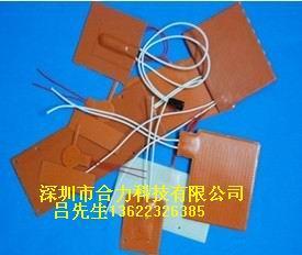 硅胶电热片图片/硅胶电热片样板图 (3)