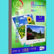 210g优质防水高光相纸图片