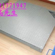 供应天津防暴1吨2吨5吨地磅秤批发
