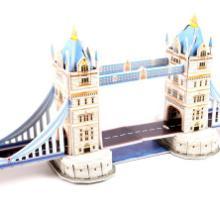 供应世界著名建筑模型3D立体拼图拼板批发