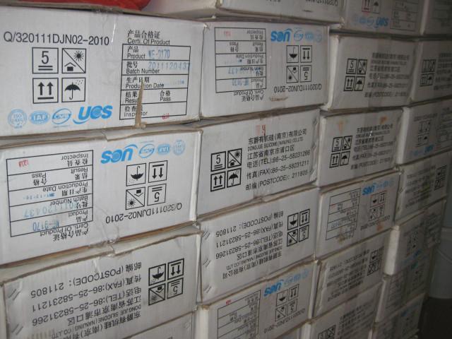 供应高透明高抗撕原材料销售