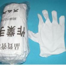 供应作业手套,汗布手套,纯棉手套,普通劳保手套,防护手套