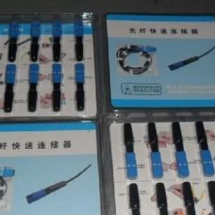皮线光缆快速连接器图片