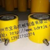 供应RCS系列单动式薄型千斤顶、薄型液压千斤顶