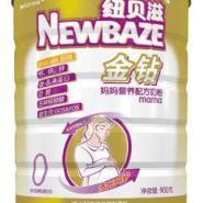 纽贝滋奶粉图片