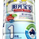 供应明一奶粉英盾1段,价格是多少什么牌子的奶粉最好