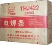 天津大桥牌J422电焊条图片
