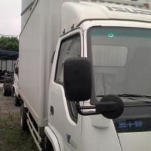 供应五十铃600P单排3米6厢式货车