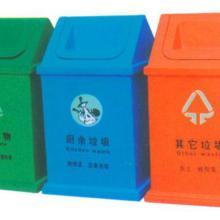 供应垃圾桶