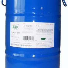 长辉化工供应BNK-DSF1010防结皮剂木器漆防回粘延长储存时间