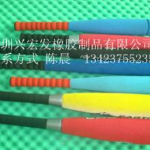 供应EVA棒球杆EVA保龄球EVA玩具导弹批发