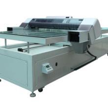 供应名片印刷机