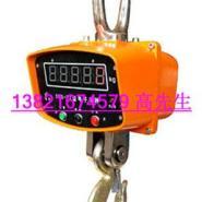 吊磅秤晋江10吨直视电子吊磅秤图片