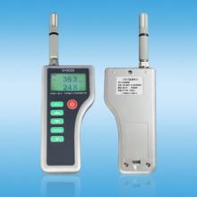 供应AH8008多功能手持式温湿度仪表