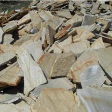 供应黄木文板销售店京城文化石销售各种规格黄木纹平板;黄木纹蘑菇石