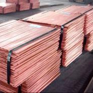 进口电解铜智利刚果南非图片