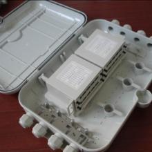 SMC光纤分纤箱 SMC 冷扎 ABS APS+PC PP光纤分线箱