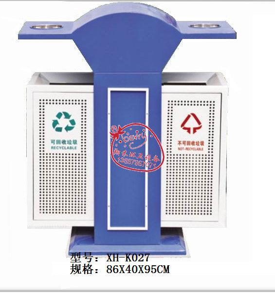 供应冲孔垃圾桶XH-K027