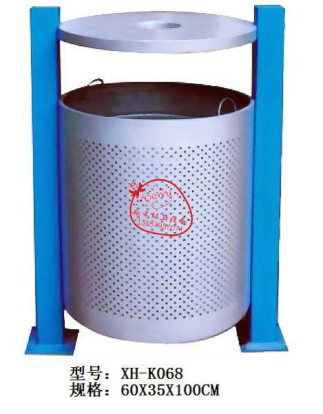 供应冲孔垃圾桶XH-K068