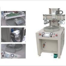 供应双工立圆盘丝印机