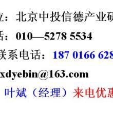 高密度印刷电路板项目可行性研究报告批发
