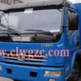 供应CSC5168ZYS压缩,摆臂式垃圾车,钩臂式垃圾车,密封式垃圾车价格13872883323