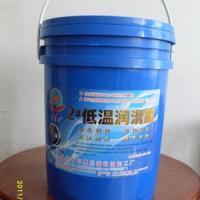 供应导热硅脂