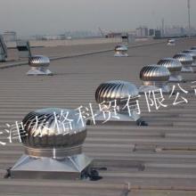 供应黑龙江/无动力风机/自然通风器图片