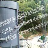 供应造纸污水处理设备吉丰机械设备