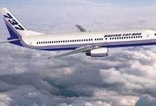 东莞中山佛州广州至到北京航空货运空运物流运输图片