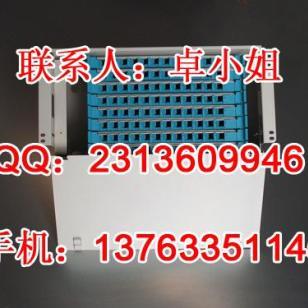 36芯ODF光纤配线架36芯ODF单元箱图片