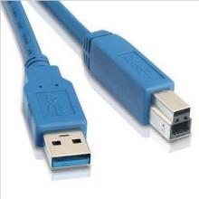 供应USB打印线