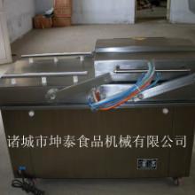 供应卤蛋真空包装机鹌鹑蛋真空包装机