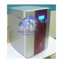 供应7L化妆品保鲜箱冷藏箱美容冰箱