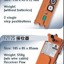 供应台湾禹鼎工业遥控器行车遥控器