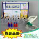 足脊达人 康祝拔罐器 正品加厚型12罐 加强型针灸真空拔罐器