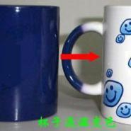 昆明情侣变色杯个性变色杯定制图片