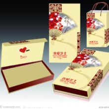 供应独特的包装盒理念独特包装盒设计