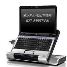 武汉汉口Thinkpad笔记本电脑维修电话,鼠标和屏幕搏斗