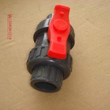 提供PVC球阀/PVC阀门/PVC接头/ABS接头/内丝接头