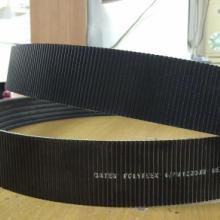 供应聚氨酯广角带
