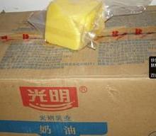 供应光明天然黄油无盐黄油/黄油供应商批发商/上海光明黄油批发25公斤批发