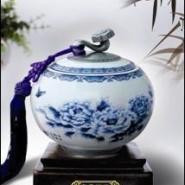 西安青花瓷茶叶罐西安陶瓷茶罐图片