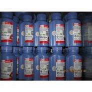 供应天威碳粉12A 36A 278A ...各种碳粉