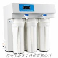 供应郑州宝晶DW100超纯水机,超纯水机价格,超纯水机厂家,超纯水机出水量